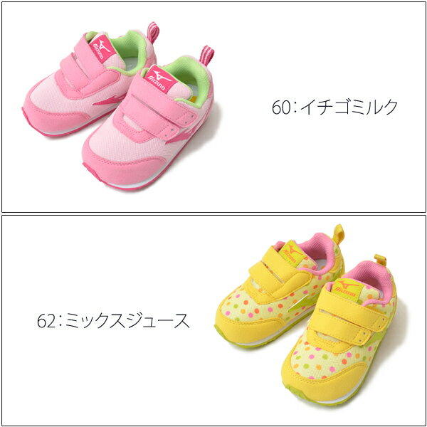 スニーカーミズノMIZUNOキッズベビー赤ちゃん子供タイニーランナー3TINYRUNNERIIIベルクロ男の子女の子子供靴シューズ靴ベビーシューズ
