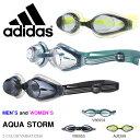 スイミングゴーグル アディダス adidas アクアストーム メンズ レディース スイミング ゴーグル 水中メガネ プール 水泳 スイム