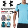 送料無料 数量限定 半袖 Tシャツ アンダーアーマー UNDER ARMOUR UA HIIT HG SS メンズ ヒートギア ワンポイント トレーニング ウェア 2015新作 MTR8240