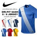 半袖 Tシャツ ナイキ NIKE メンズ DRI-FIT SASH S/S ジャージ ゲームシャツ USサイズ スポーツウェア プラクティスシャツ トレーニングシャツ サッカー フットサル クラブ 部活
