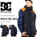 送料無料 スノーウェア ディーシー DC SHOE メンズ ジャケット スタジャン DCLA SE Jkt スタジアムジャケット スノーボードウェア スノーボード スノボ スキー スノー ウェア 30%off