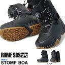 送料無料 スノーブーツ ROME SDS ローム メンズ S...