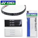 エッジガード ヨネックス YONEX エッジガード3 ラケット3本分 エッジガードテープ テニス ソフトテニス AC156
