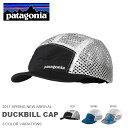 メッシュ キャップ Patagonia パタゴニア ダックビル・キャップ Duckbill CAP 軽量 帽子 ランニング トレイル 国内正規品 2017春新作