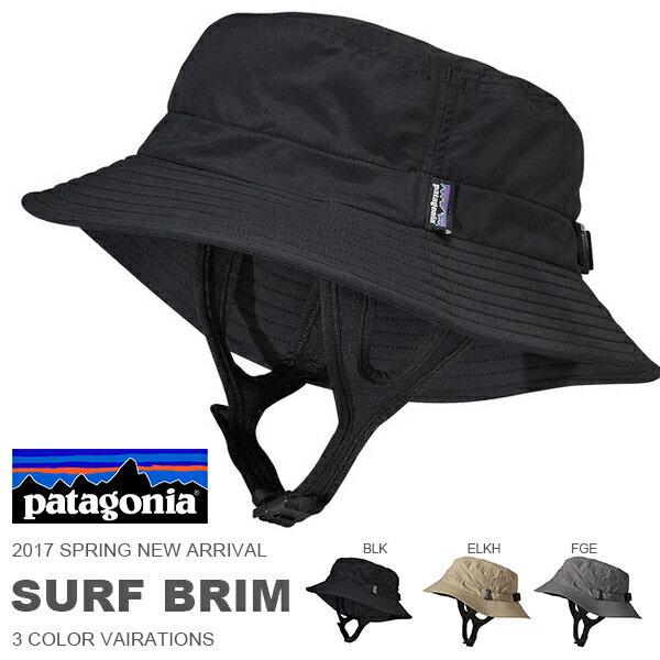 パタゴニア サーフ・ブリム