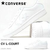 スニーカー CONVERSE コンバース レディース 女の子 キッズ CV L-COURT エル コート シューズ 靴 ローカット コートシューズ ホワイト 白 学校 通学 オールホワイト