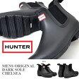 【得割30】送料無料 レインブーツ ハンター HUNTER メンズ オリジナル ダークソール チェルシー レインシューズ サイドゴア シューズ 靴 ブーツ レイン ORIGINAL DARK SOLE CHELSEA MFS9021RBS 国内正規品