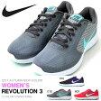 ランニングシューズ ナイキ NIKE ウィメンズ レボリューション 3 レディース ランニング ジョギング マラソン 運動靴 シューズ 初心者 トレーニング REVOLUTION 819303 2016冬新色