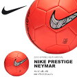 サッカーボール ナイキ NIKE プレステージ ネイマール 5号 サッカー ボール フットボール PRESTIGE NEYMAR 2016春新作 40%off【あす楽配送】
