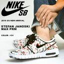 送料無料 スニーカー ナイキ エスビー NIKE SB レディース ステファン ジャノスキー マックス プレミアム STEFAN JANOSKI MAX PRM エア マックス シューズ 靴 スケート
