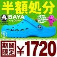 ショッピングCROCS クロックス メンズ レディース crocs バヤ Baya サンダル 【日本正規代理店品】 10126 クロッグ スニーカー シューズ 51%off 【あす楽対応】