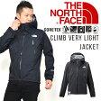 送料無料 マウンテン ジャケット ザ・ノースフェイス THE NORTH FACE Climb Very Light Jacket クライムベリーライト ジャケット メンズ シェル ゴアテックス GORE-TEX アウトドア アウター NP11505 ザ ノースフェイス ブラック 黒 20%off