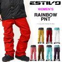 半額以下!! 送料無料 スノーボードウェア エスティボ ESTIVO EV RAINBOW PNT レディース パンツ スマートフィット スノボ スノーボード ...