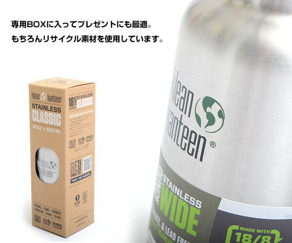 【得割20】クリーンカンティーンkleankanteenボトルクラシック18oz532mlステンレススチール箱入り水筒ボトルアウトドアキャンプエコマイボトル