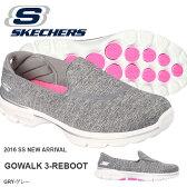 スリッポン スニーカー スケッチャーズ SKECHERS レディース ゴーウォーク 3 リブート GO WALK 3 REBOOT シューズ 靴 ウォーキングシューズ 軽量 快適 2016春夏新作 得割20