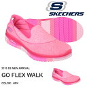 スリッポン スニーカー スケッチャーズ SKECHERS レディース ゴー フレックス ウォーク GO FLEX WALK シューズ 靴 ウォーキングシューズ 軽量 快適 2016新作 得割23