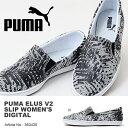 【得割36】 スリッポン プーマ PUMA レディース エルス V2 スリップオン デジタルジャングル シューズ スニーカー 靴 キャンバス カジュアル リーフ柄 ELSU V2 SLIP ON WNS DIGITAL JUNGLE 2016新作