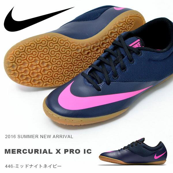 nike indoor soccer shoes men