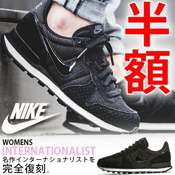 50%off 復刻 スニーカー ナイキ NIKE インターナショナリスト レディース WOMENS INTERNATIONALIST レトロ スウェード スエード シューズ 靴