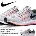 送料無料 ランニングシューズ NIKE ナイキ レディース エア ズーム ペガサス 33 ワイド ジョギング ランニング マラソン 陸上 シューズ 靴 スニーカー 運動靴 クラブ 部活 WMNS AIR ZOOM PEGASUS WIDE