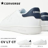 スニーカー CONVERSE コンバース メンズ レディース CV LT CT ライトコート LIGHT COURT シューズ 靴 ローカット コートシューズ 学校 通学 カジュアル ホワイト 白