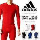 長袖 インナーシャツ アディダス adidas メンズ テックフィット BASE ロングスリーブ TECHFIT アンダーウェア インナー コンプレッション スポーツウェア トレーニング シャツ ウェア 2016新作 得割23