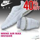 送料無料 スニーカー ナイキ NIKE レディース エア マックス インビガー シューズ 靴 エアマックス WMNS AIR MAX INVIGOR 749866