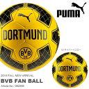 サッカーボール プーマ PUMA BVB ファン ボール 5号 ドルトムント Dortmund サッカー ボール フットボール 2016秋新作 得割20