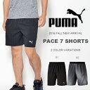ショートパンツ プーマ PUMA メンズ PACE 7 ショーツ ランニングパンツ インナー付き 短パン ハーフパンツ ランニング ジョギング マラソン トレーニング スポーツウェア 2016秋新作 30%off