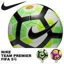 サッカーボール ナイキ NIKE チームプレミア FIFA 5号 JFA検定球 サッカー ボール フットボール 2016冬新色 10%off