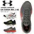 送料無料 ランニングシューズ アンダーアーマー UNDER ARMOUR UA ダッシュRN J 4E メンズ ワイド 幅広 ランニング ジョギング マラソン シューズ 靴 ランシュー 2016春夏新色 1261507