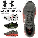 送料無料 ランニングシューズ アンダーアーマー UNDER ARMOUR UA ダッシュRN J 4E メンズ ワイド 幅広 ランニング ジョギング マラソン ...