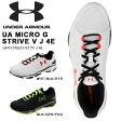 送料無料 トレーニングシューズ アンダーアーマー UNDER ARMOUR UA マイクロG ストライブV J 4E メンズ ワイド 幅広 ジム トレーニング シューズ トレシュー 靴 運動靴 ローカット 2016新色 1261509