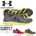 送料無料 ランニングシューズ アンダーアーマー UNDER ARMOUR UA マイクロG アサート6 J メンズ ランニング ジョギング マラソン シューズ 靴 ランシュー 2016秋冬新色 1275982