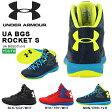 送料無料 キッズ バスケットボールシューズ アンダーアーマー UNDER ARMOUR UA BGSロケットS ジュニア 子供 ミニバス バッシュ バスケットボール シューズ 靴 2016新作 1277064