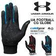 数量限定 アンダーアーマー UNDER ARMOUR UA フットボール CG グローブ メンズ 手袋 コールドギア 防寒 サッカー フットサル 2016秋冬新作 ASC3430