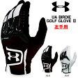 アンダーアーマー UNDER ARMOUR UA バーディゴルフグローブIII メンズ 手袋 左手用 ゴルフ GOLF 2016新作 EGF3737