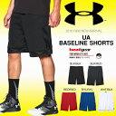 ハーフパンツ アンダーアーマー UNDER ARMOUR UA ベースラインショーツ メンズ ヒートギア ショートパンツ 短パン バスケットボール バスケ ウェ...