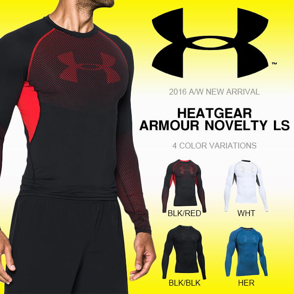 アンダーアーマー HEATGEAR ARMOUR NOVELTY LS