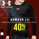 定番モデル アンダーアーマー UNDER ARMOUR UA HEATGEAR ARMOUR LS メンズ 長袖 コンプレッション ヒートギア インナー アンダーウェア 2017春夏新色 MCM3748 40%off