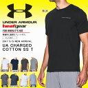 半袖 Tシャツ アンダーアーマー UNDER ARMOUR UA CHARGED COTTON SS T メンズ ワンポイント ヒートギア トレーニング ランニング ジョギング ウェア 2016秋冬新色 MTR3181