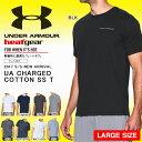 大きいサイズ 半袖 Tシャツ アンダーアーマー UNDER ARMOUR UA CHARGED COTTON SS T メンズ ワンポイント ヒートギア トレーニング ランニング ジョギング ウェア 2016秋冬新色 MTR3181