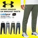 送料無料 数量限定 アンダーアーマー UNDER ARMOUR UA SWACKETパンツ メンズ コールドギア パンツ ロングパンツ トレーニング ウェア 2...