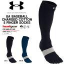 アンダーアーマー UNDER ARMOUR UA ベースボール チャージドコットン 5フィンガーソックス メンズ 野球 5本指 ソックス 靴下 ストッキング 2...