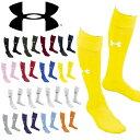 選べる16カラー アンダーアーマー UNDER ARMOUR UA サッカー ソリッドソックスIII メンズ ヒートギア フットボール フットサル 靴下 ストッ...