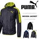 ウインドブレーカー プーマ PUMA メンズ ウーブンジャケット ウィンドジャケット ナイロンジャケット 裏メッシュ ジャケット アウター トレーニングウェア スポーツウェア 2016冬新作 得割20