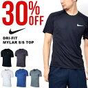 半袖 Tシャツ ナイキ NIKE メンズ ドライフィット マイラー ショートスリーブ トップ トレーニングシャツ ランニングシャツ スポーツウェア ランニング ジョギング ジム 2017春新作 得割21