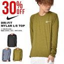 30%OFF 長袖 Tシャツ ナイキ NIKE メンズ DRI-FIT マイラー L/S トップ ト...