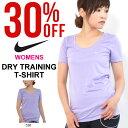 半袖 Tシャツ ナイキ NIKE レディース ドライ トレーニング TEE シャツ トレーニング