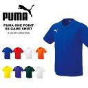 プーマ PUMA メンズ ワンポイント 半袖 ゲームシャツ ...